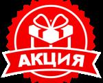 Товары с подарками